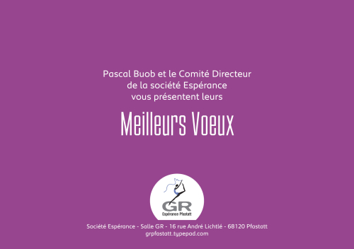 You are currently viewing Carte de Voeux 2019